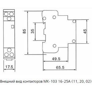 Модульный контактор DEKraft MK-103 25A-20